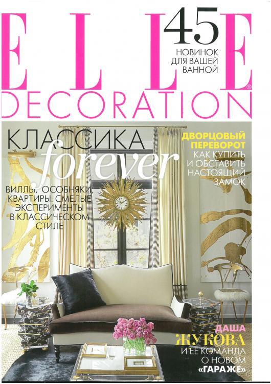 Elle Decoration – Russia – September 2015