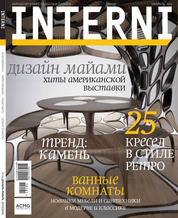 Interni Russia – Russia – February 2016