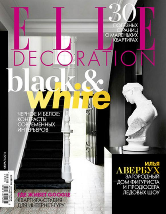 Elle Decoration Russia – February 2016