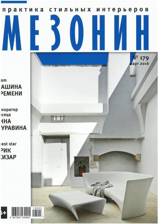 Mezonin Russia - March 2016