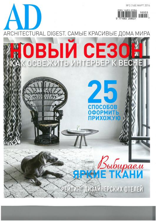 AD Russia – March 2016