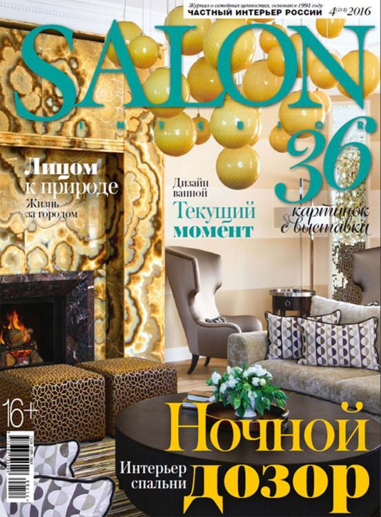 Salon Russia 04.2016