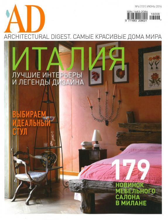 Cover AD Russia 06.2016