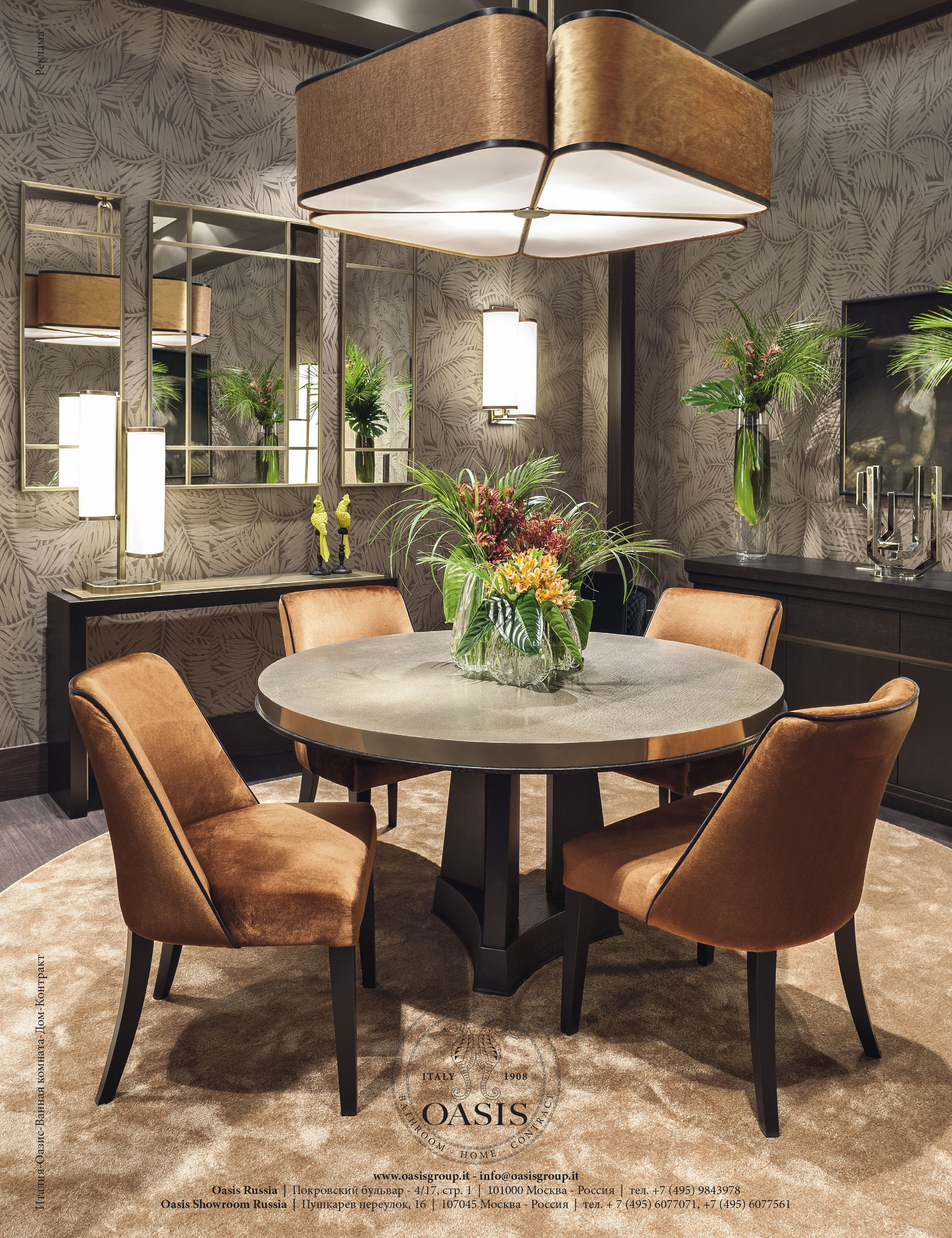 Armchairs for dining room