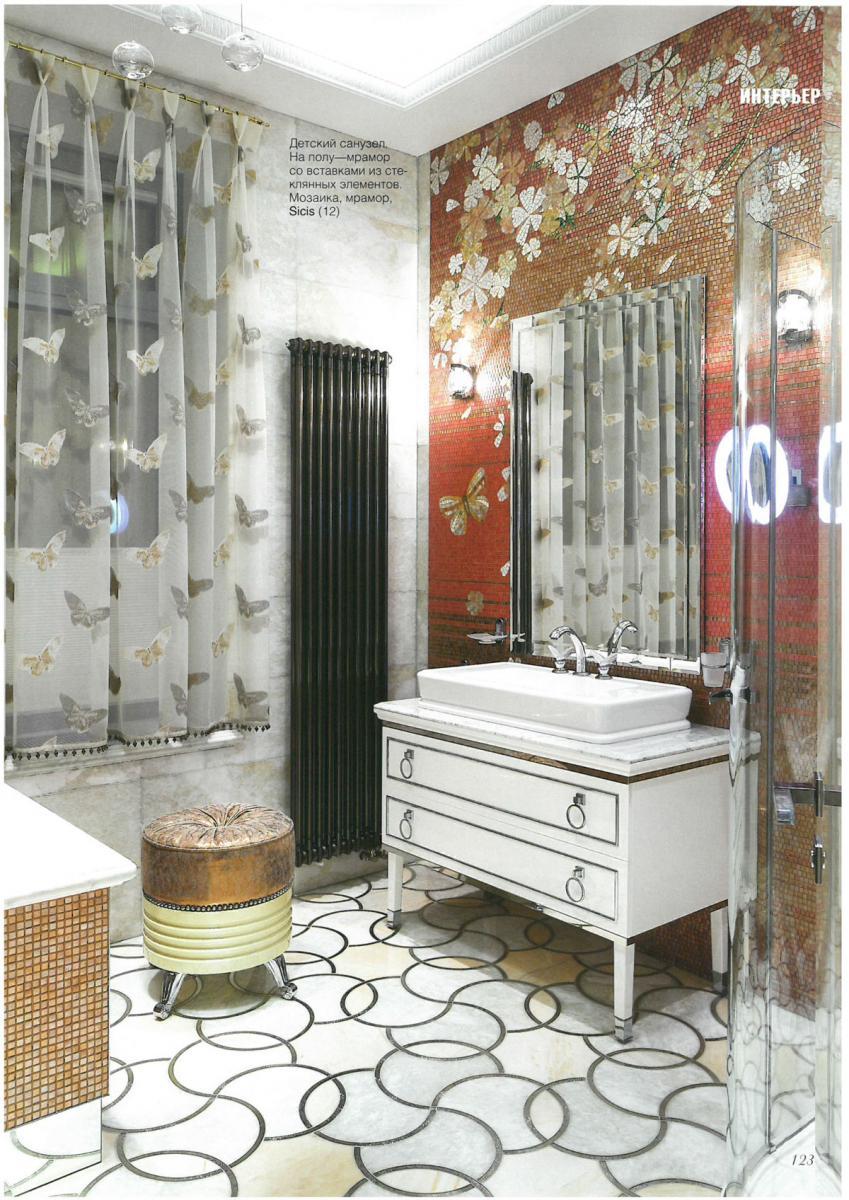 Salon Interior – May 2016