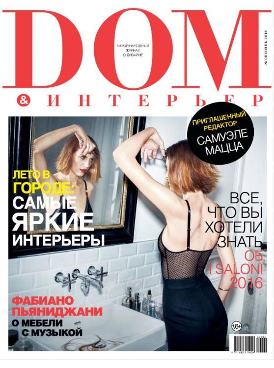 Cover Dom & Interior 06.2016