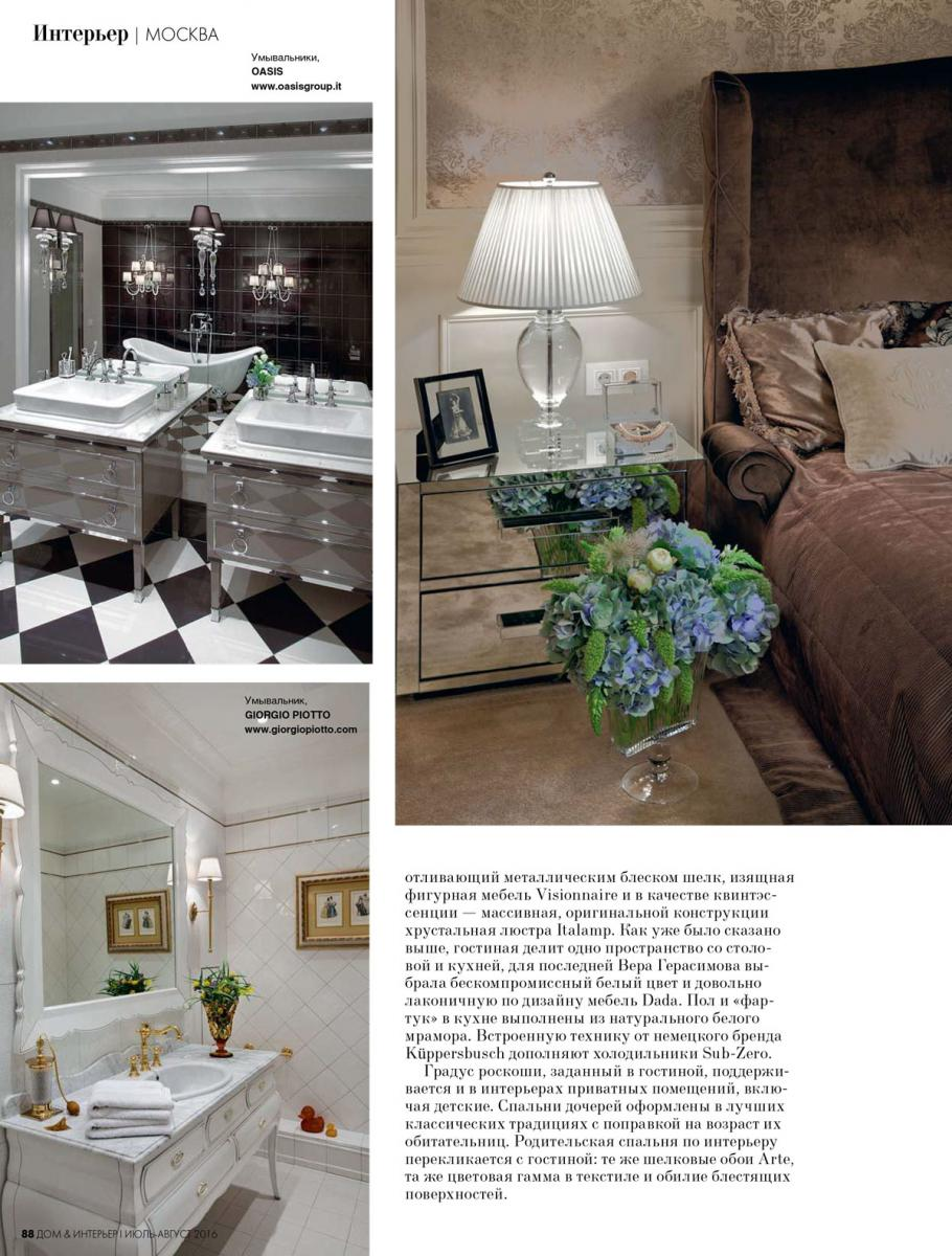 Dom & Interior – July / August 2016