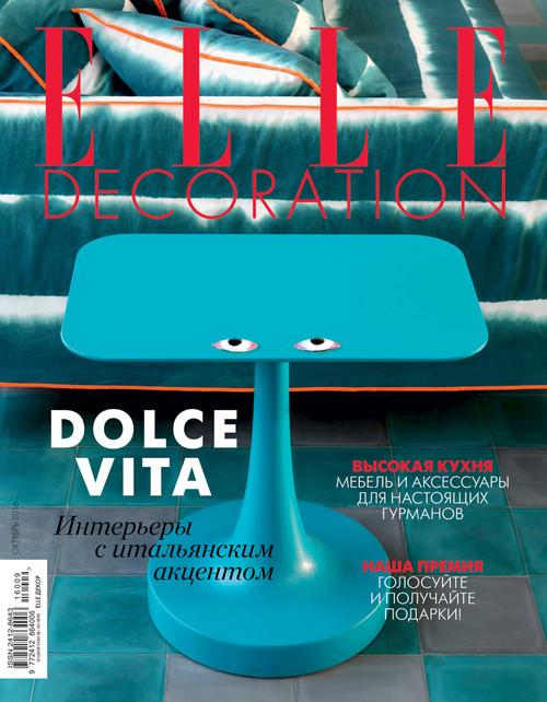 Cover Elle Decoration Russia 10.2016