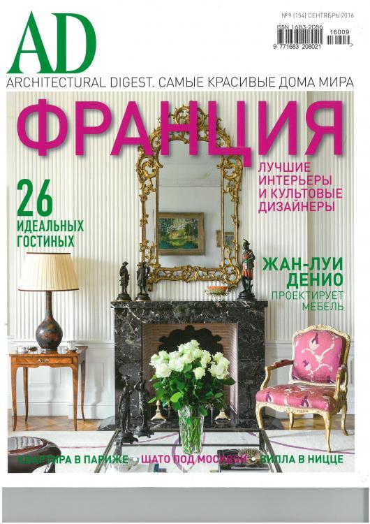 Cover AD Russia 10.2016