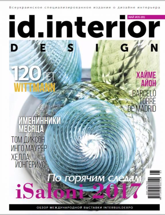 ID-Interior-Kiev