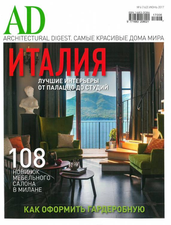 AD Russia – June 2017