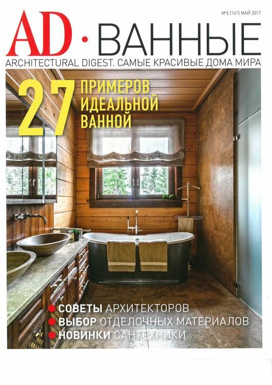 AD Russia 05.2017
