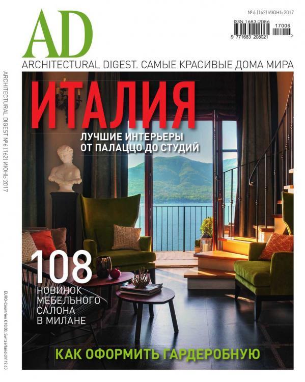 AD Russia Cover June 2017