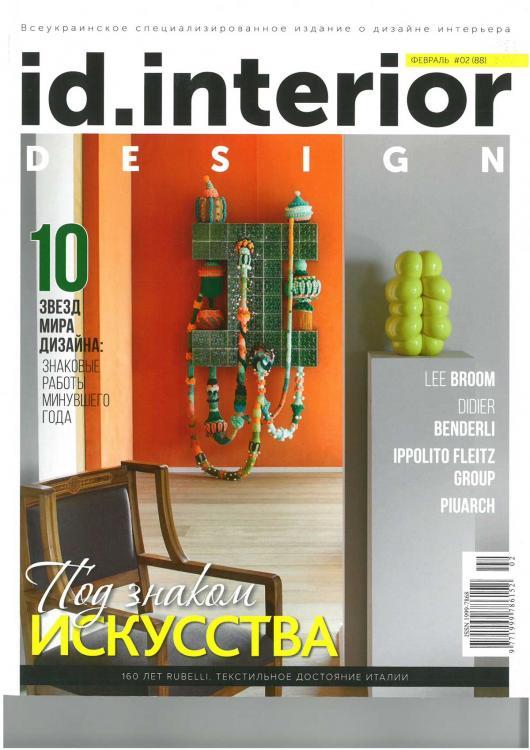 cover ID Interior 02.2018