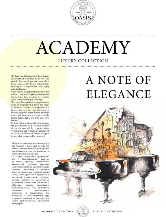 Academy Magazine