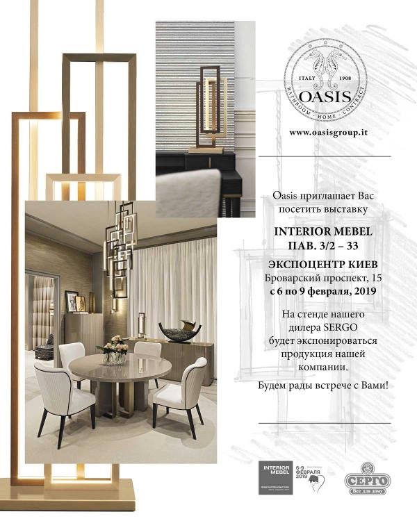 Oasis @ Interior Mebel