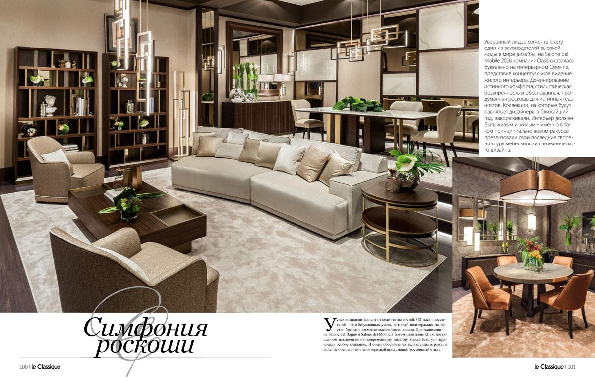 Le Classique — May 2016