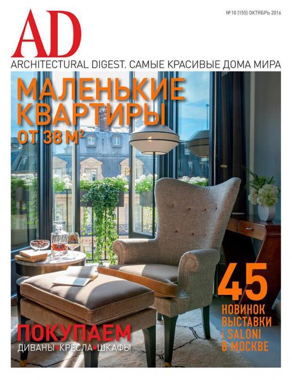 AD Russia 10.2016