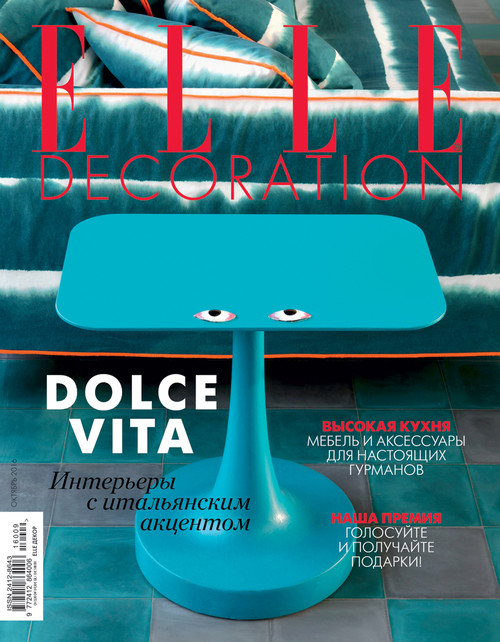 Oasis Elle Decoration Russia 10.2016