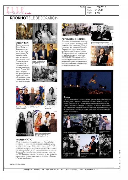 Elle Decoration Russia - Oasis with THG