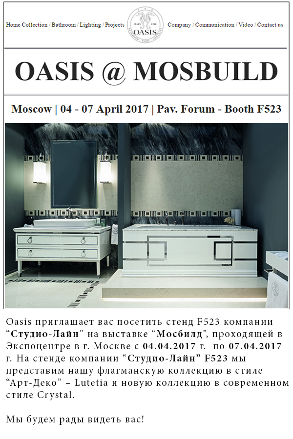 OASIS @ MOSBUILD MOSCOW | 04 – 07 April 2017