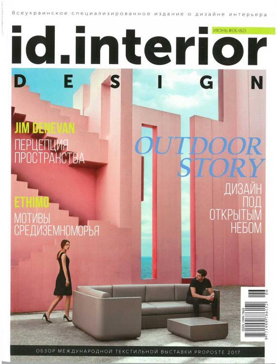 Cover ID Interior