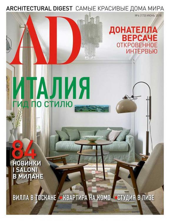 Cover AD Russia_2018