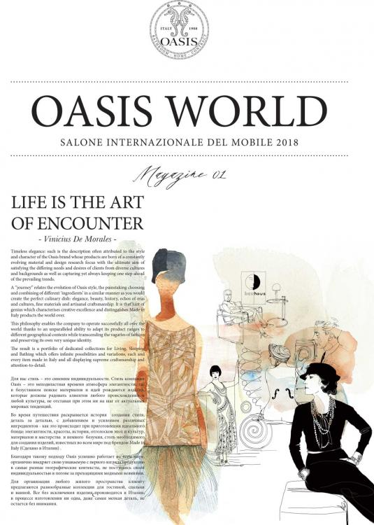 Oasis World | Salone Internazionale del Mobile 2018
