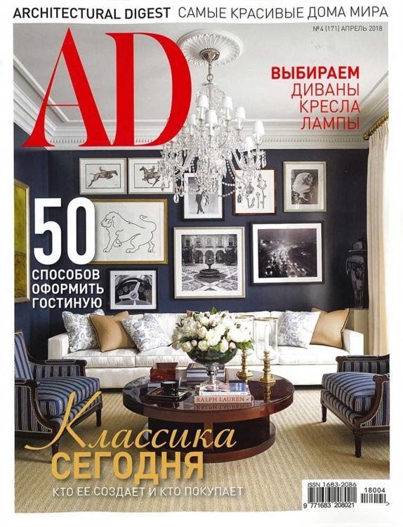 Cover AD Russia 04.2018