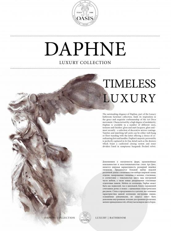 Daphne Magazine