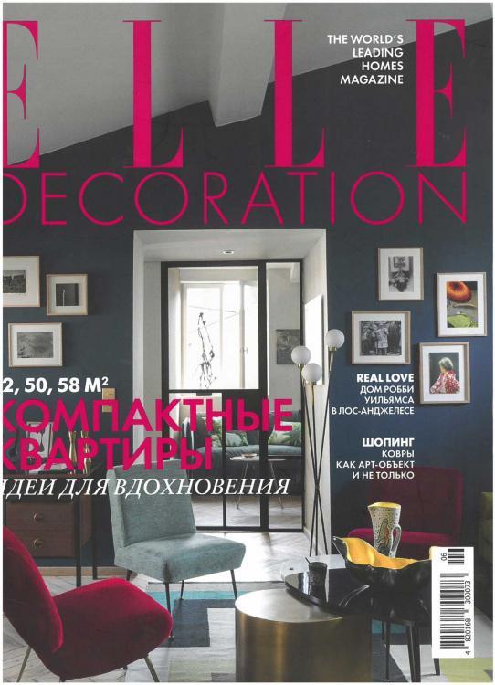 Elle Decor Ukraina - February 2019 cover