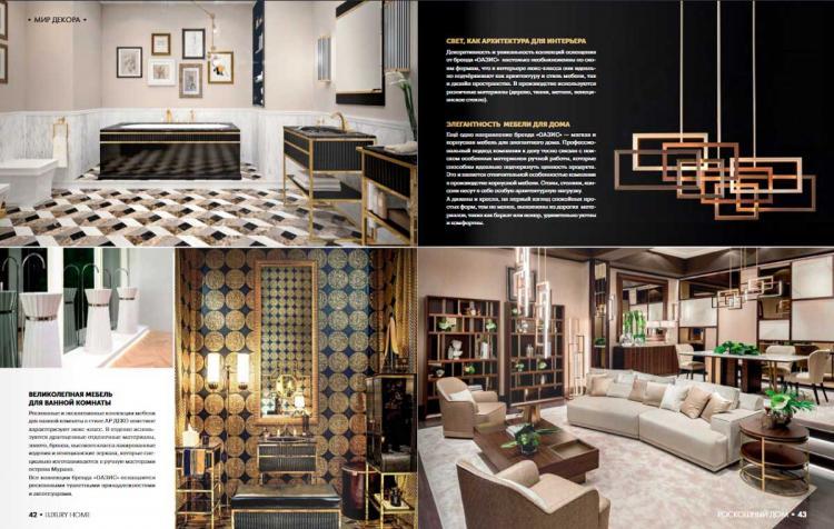 Luxury Home - November 2018