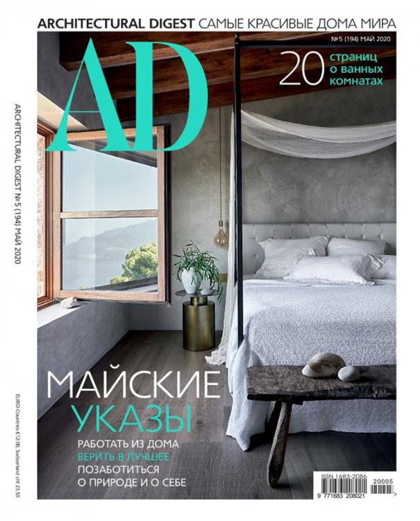 AD Russia - May 2020